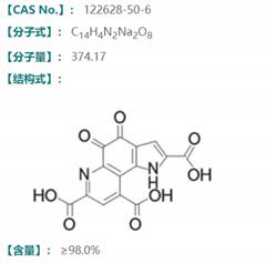 Pyrroloquinoline Quinone Disodium Salt