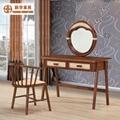 Nordic Style Bedroom Furniture Rattan