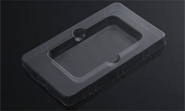 手机吸塑包装盒U盘吸塑内托包装 1
