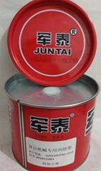 安徽食品机械润滑脂白色无毒无异味山东军泰厂家大批量供应