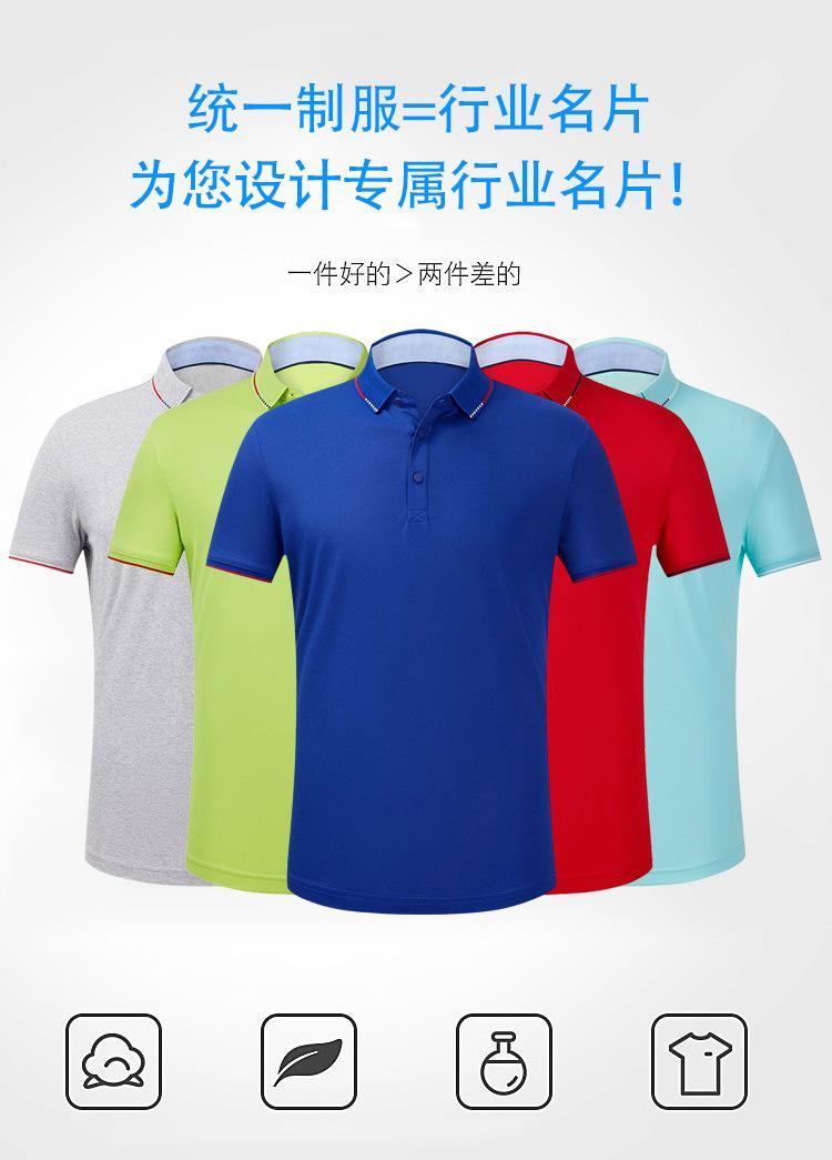 工作服定製t卹polo衫訂做夏季文化衫廣告衫印字刺繡logo 1