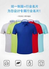 工作服定製t卹polo衫訂做夏季文化衫廣告衫印字刺繡logo