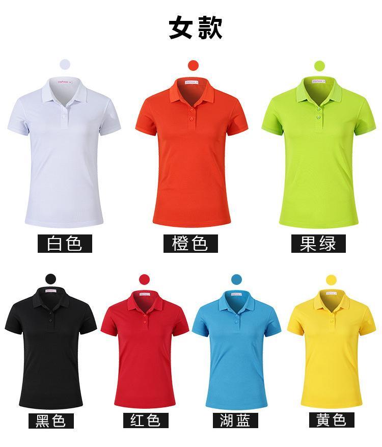 工作服定制t恤polo衫订做夏季文化衫广告衫印字刺绣logo 2
