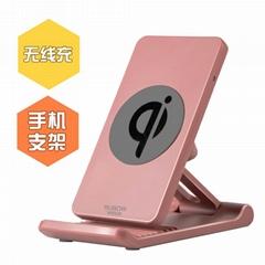 双线圈无线充电器折叠手机支架无线充全兼容10W快充