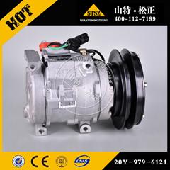 小松PC300-7空调压缩机总成20Y-979-6121