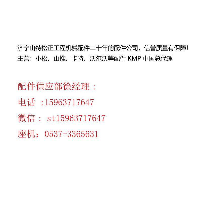 小松PC300-7空调压缩机总成20Y-979-6121 5