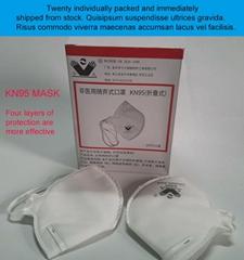 KN95个人防护折叠式口罩