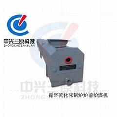 JGC-30X型循環硫化床鍋爐稱重給煤機