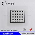 optical glass calibration target