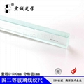 manufactures glass scale standard glass