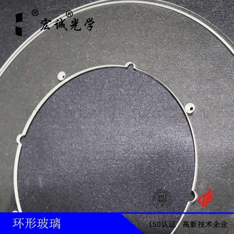 Φ500mm manufactures screening machine optical glass V/U groove Square Workbench  1