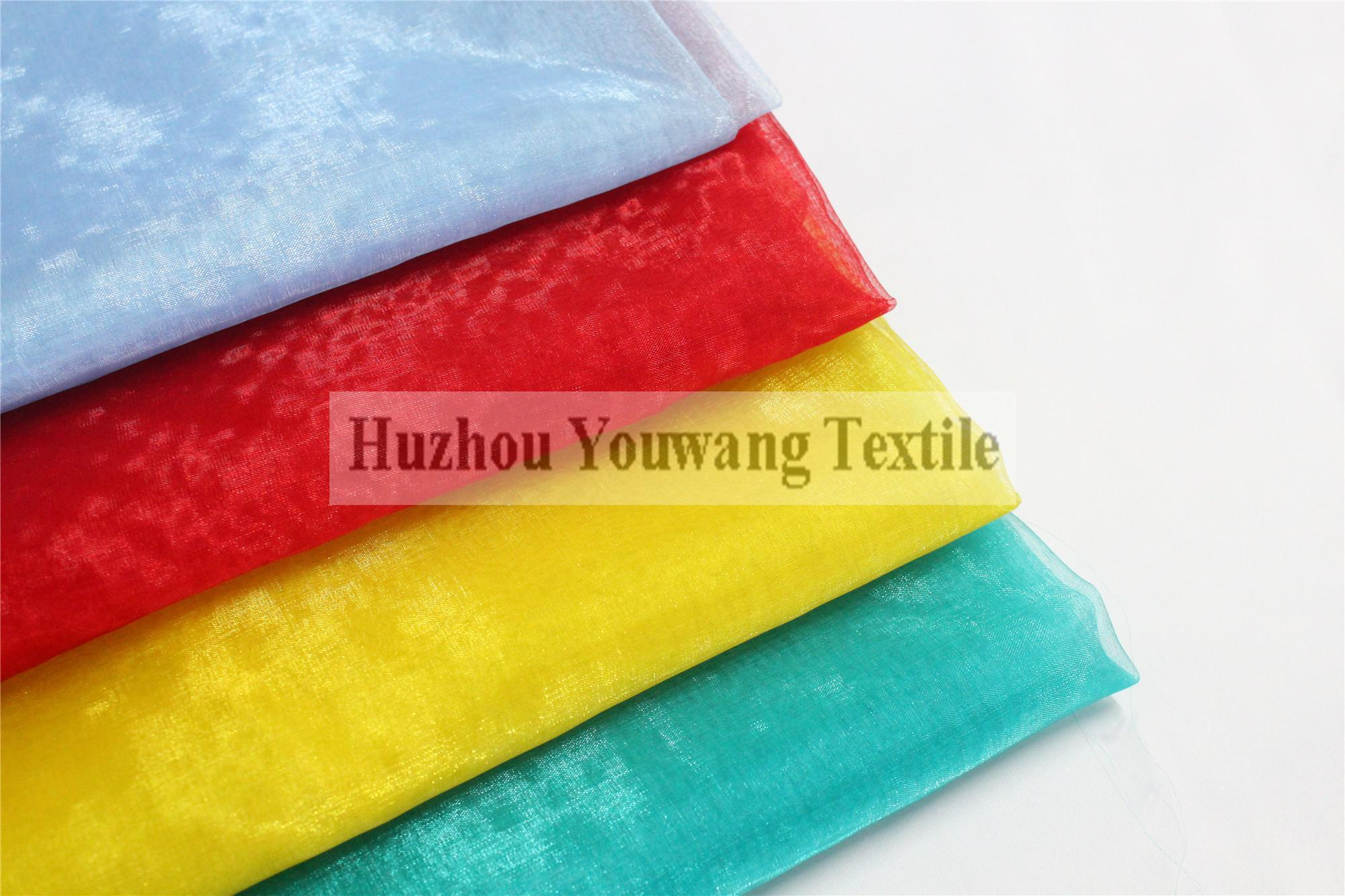 Nylon Glass Organza 1