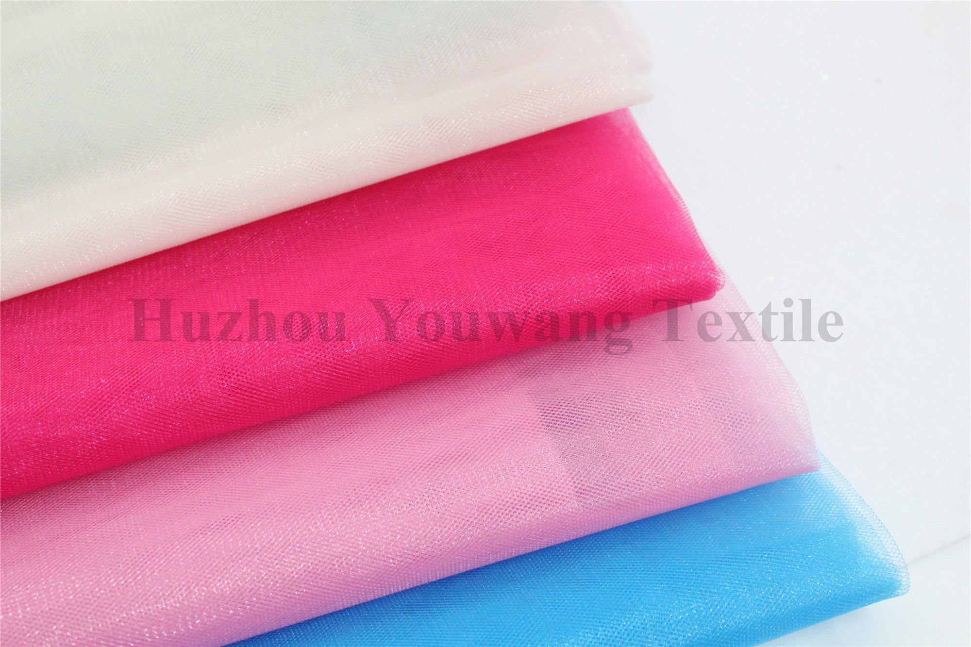 Shiny Tull Fabric 1