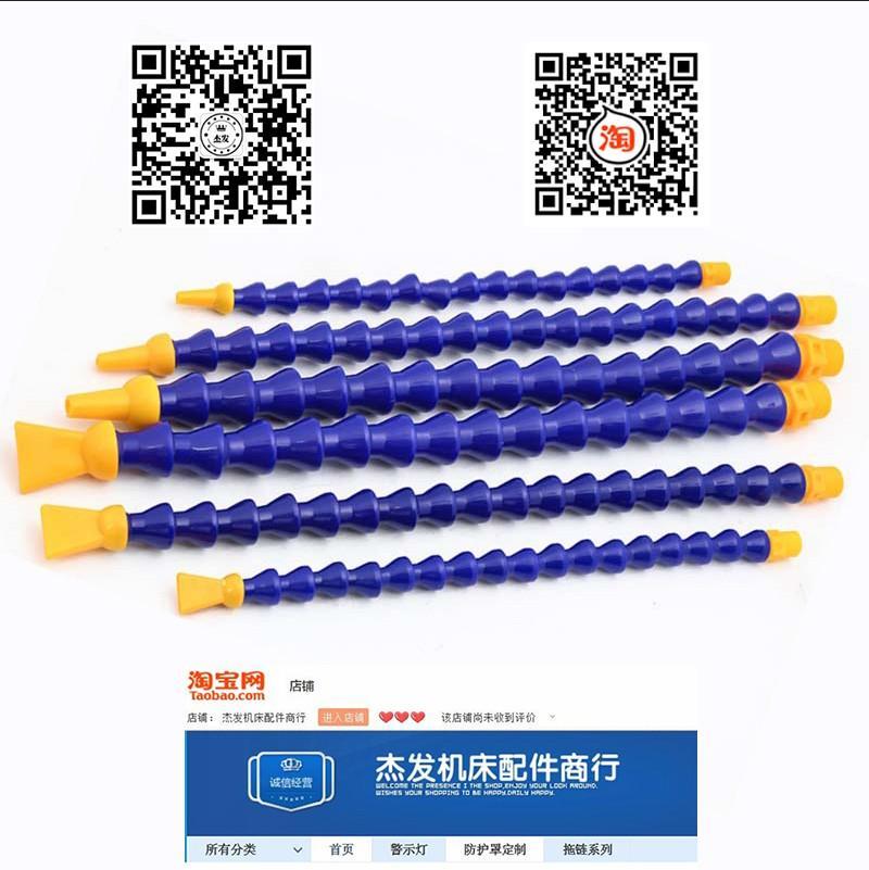 機床尼龍拖鏈工程坦克鏈穿線槽電纜保護鏈 5
