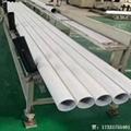 DN100PSP鋼塑復合壓力管