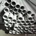 穿線鋼塑復合壓力管DN200 5