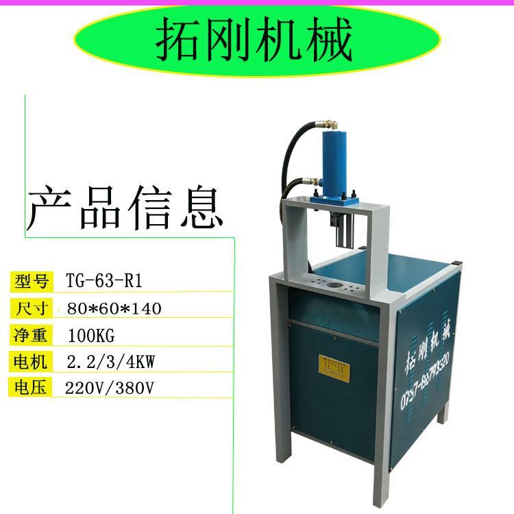 液压冲孔机槽钢打孔器角铁压孔机多功能冲孔机 2