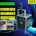 液压冲孔机槽钢打孔器角铁压孔机多功能冲孔机 5