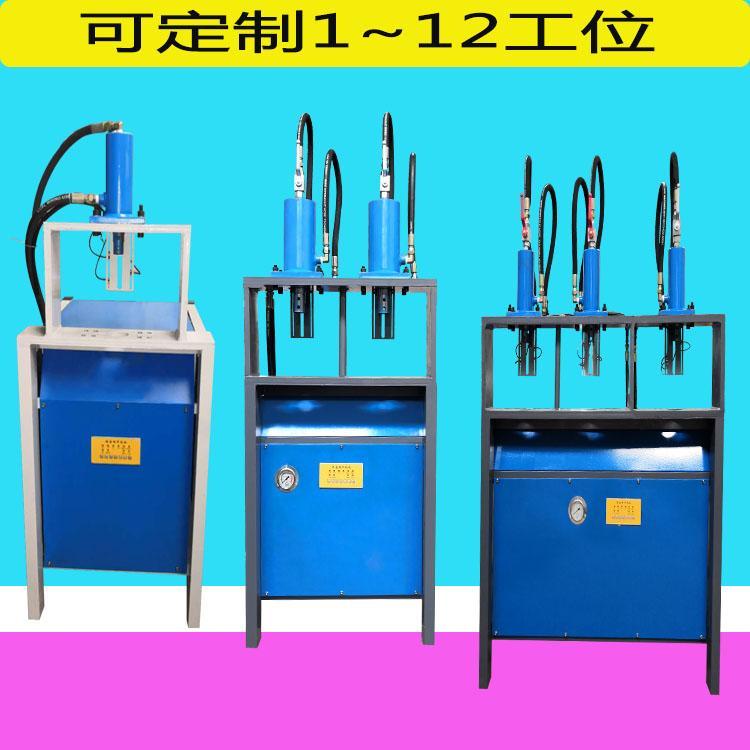槽钢冲孔机窄边槽钢两面冲三面冲液压冲孔机角钢角铁冲孔机 2