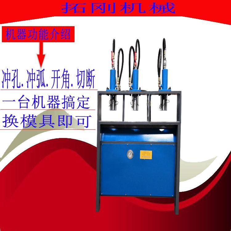 槽钢冲孔机窄边槽钢两面冲三面冲液压冲孔机角钢角铁冲孔机 5