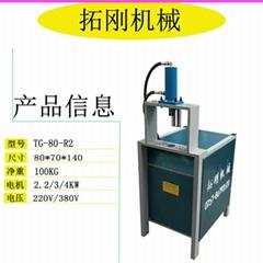 液压冲孔机打孔器不锈钢槽钢角铁铜铝排加工打孔机手动冲孔器