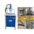 液压冲孔机角钢角铁打孔机槽钢开孔机角铁切断机 5
