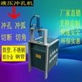 液压开孔器冲孔机不锈钢板打孔机 4