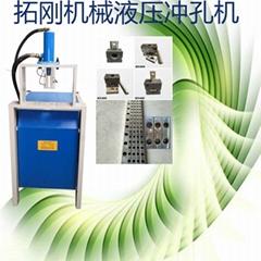 液压冲孔机槽钢打孔器角铁压孔机多功能冲孔