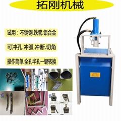 不锈钢方管冲孔机液压槽钢角铁切断机多功能管材打孔机
