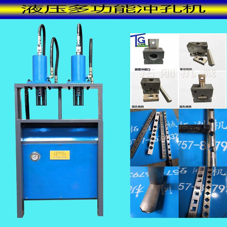 方管90度冲角机液压不锈钢45度切角折弯一次成型机 2