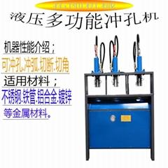 液压冲孔机角钢槽钢打孔机角铁切断器槽钢打孔角钢加工冲剪机