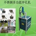 液压冲孔机角钢槽钢打孔机角铁切断器槽钢打孔角钢加工冲剪机 3