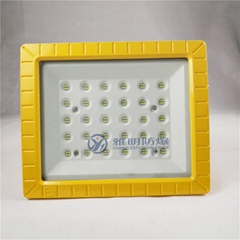 免维护led防爆照明灯100W
