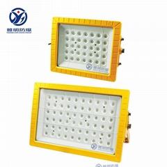 防爆LED投光燈200W  LED防爆氾光燈100W