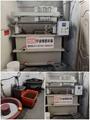 研磨抛光污水处理设备