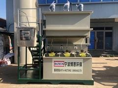 絮凝斜管沉淀器污水处理设备