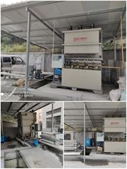 浙江化工廢水處理設備