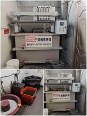 浙江研磨抛光废水处理设备