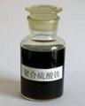 山東三豐生產供應優質水處理藥劑
