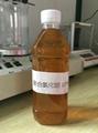 山東三豐生產供應優質水處理藥劑液態聚合氯化鋁 1