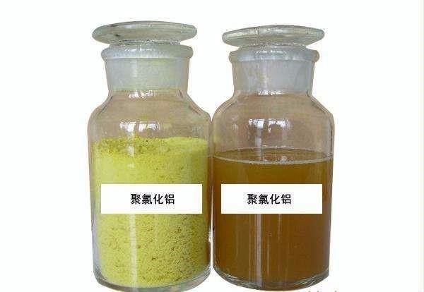 山東三豐生產供應優質水處理藥劑液態聚合氯化鋁 3