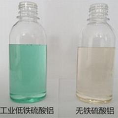 山東三豐生產供應優質水處理藥劑液體硫酸鋁