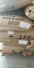 供應各種型號TPX塑膠原料DX820