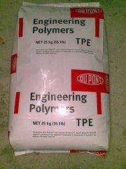 供應TPE塑膠原料