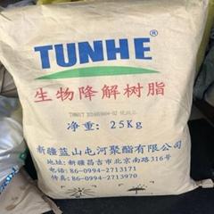 新疆蓝山屯河TH801T降解塑料