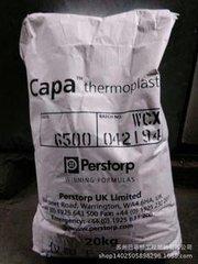 供应美国苏威6800塑胶原料