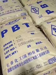 供应4830塑胶原料