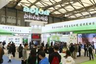 2020中國固廢處理及資源再生展覽會上海環保展