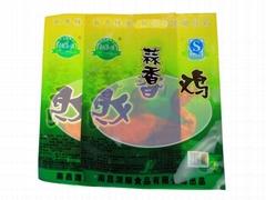 包裝袋 真空袋 尼龍真空袋 大米真空袋 食品真空袋等定製廠家直銷