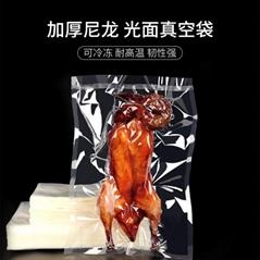 烤鸭包装袋